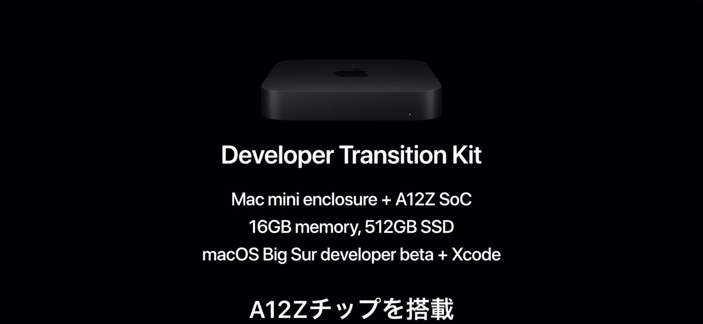 AppleARMMac newfunctions 17