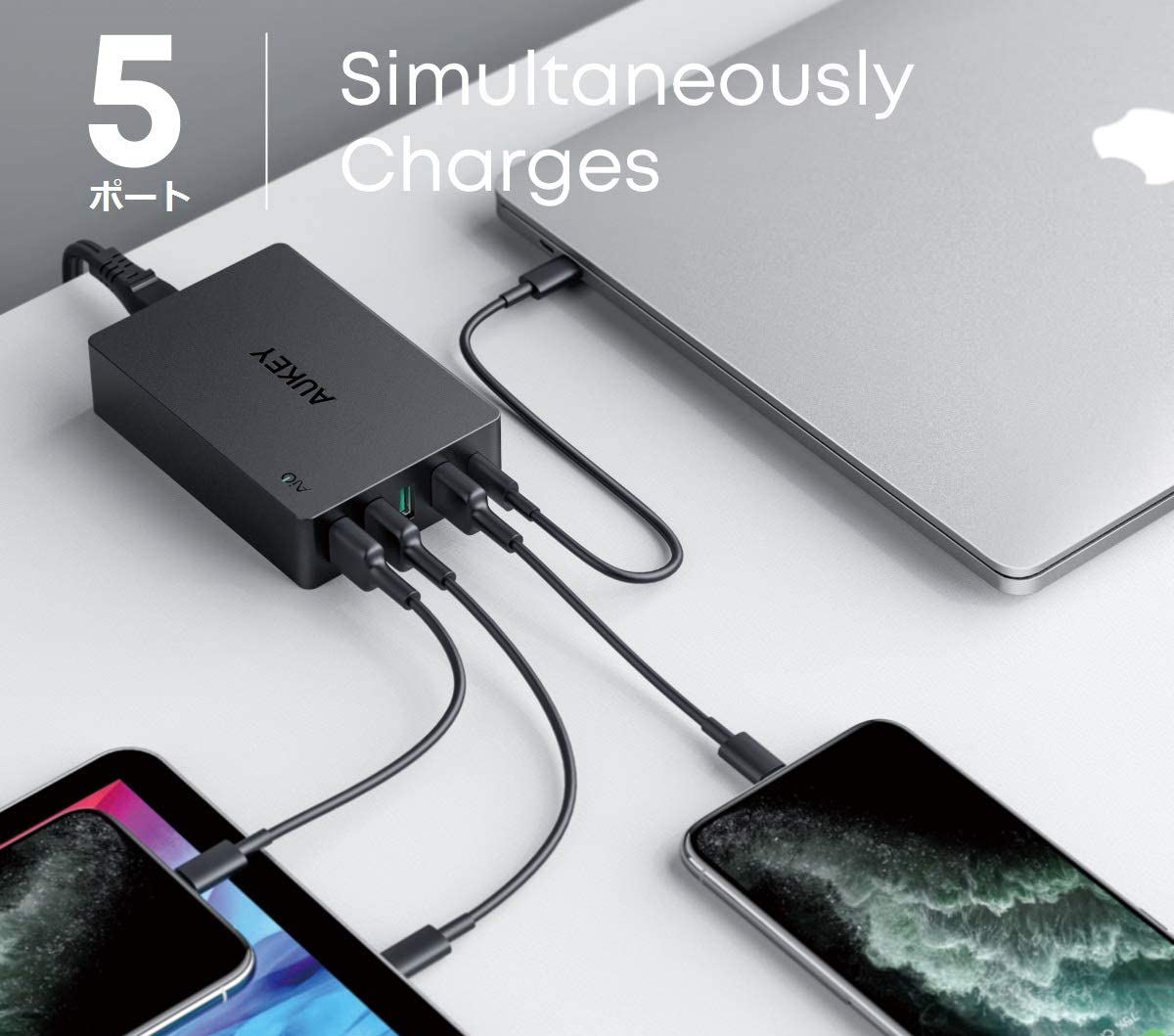 Aukey 5PortUSBCharger 02