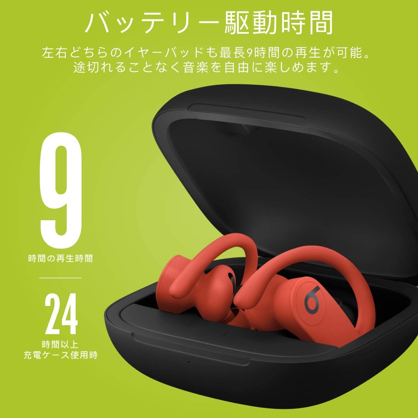 PowerbeatsPro newcolor 01