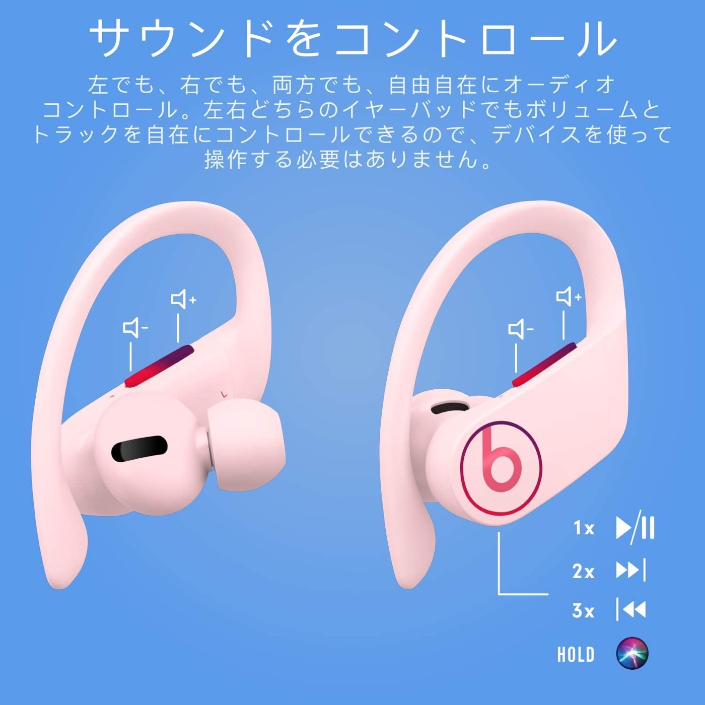PowerbeatsPro newcolor 03