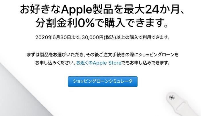 Applecard bunkatsu0yen 01