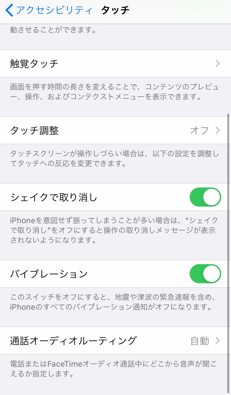 IOS14 newfeature bimyou 01
