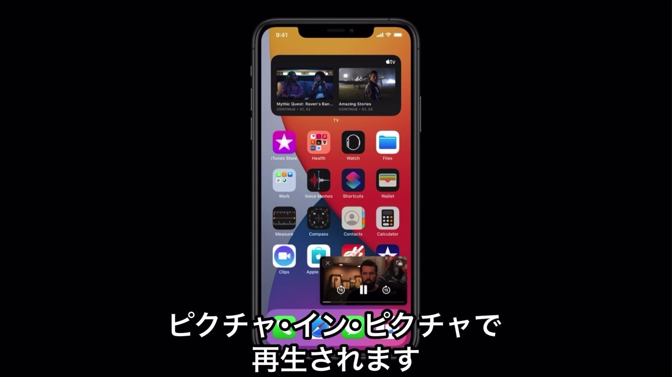 IOS14 newfunctions 14