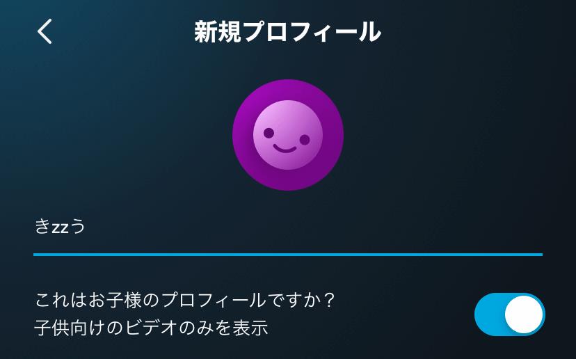 PrimeVideo Profile 04