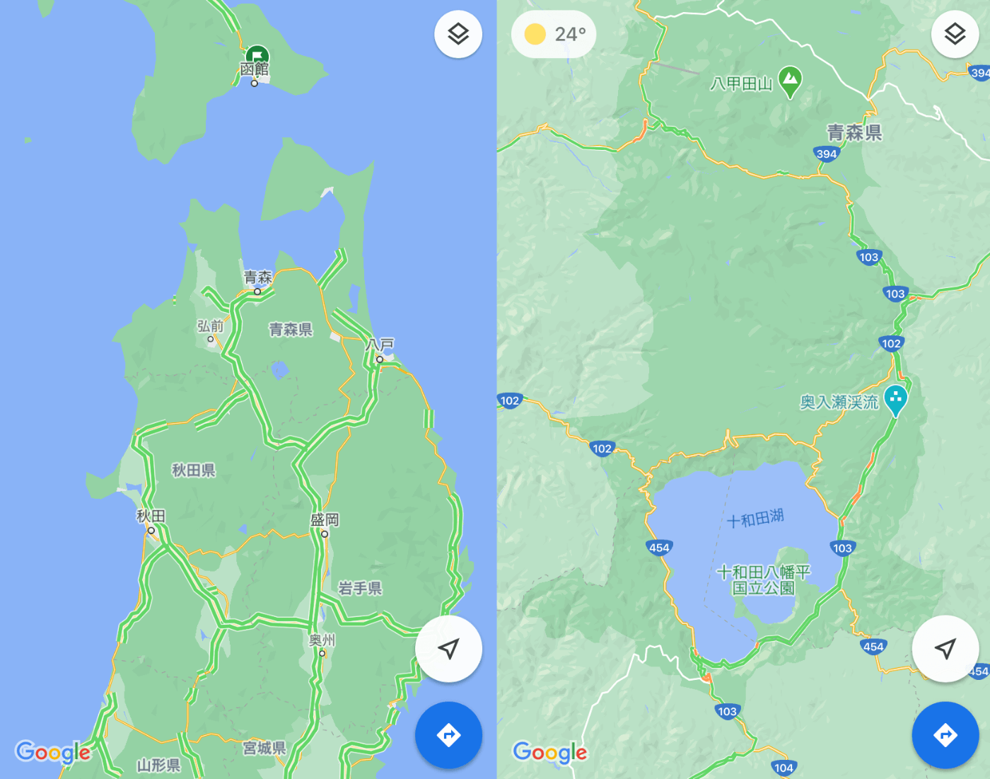 GoogleMaps NationalPark 01