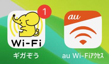 Au wi fi access 01