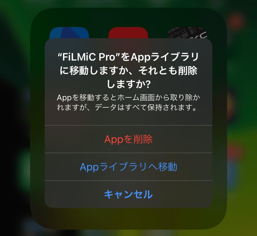 FiLMiCPro micfix 03