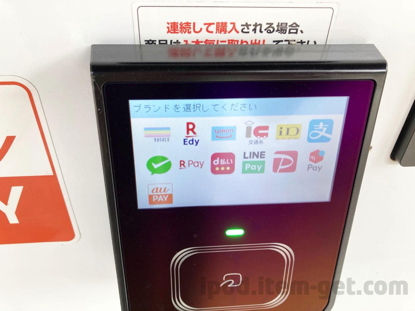 QRcode jihanki vendingmachine 01