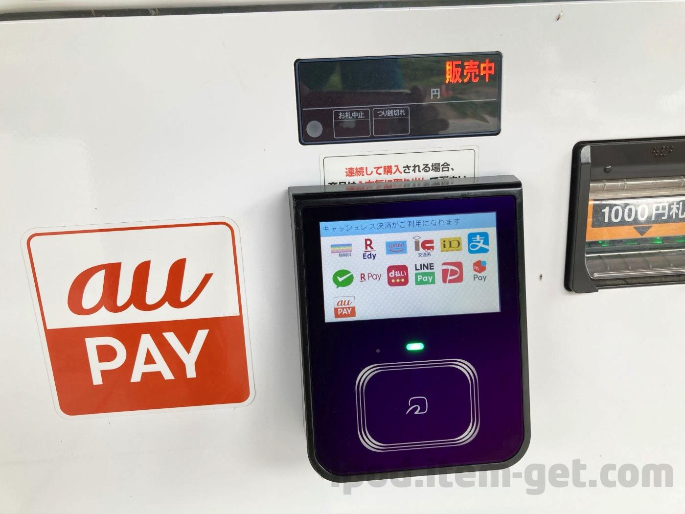 QRcode jihanki vendingmachine 02