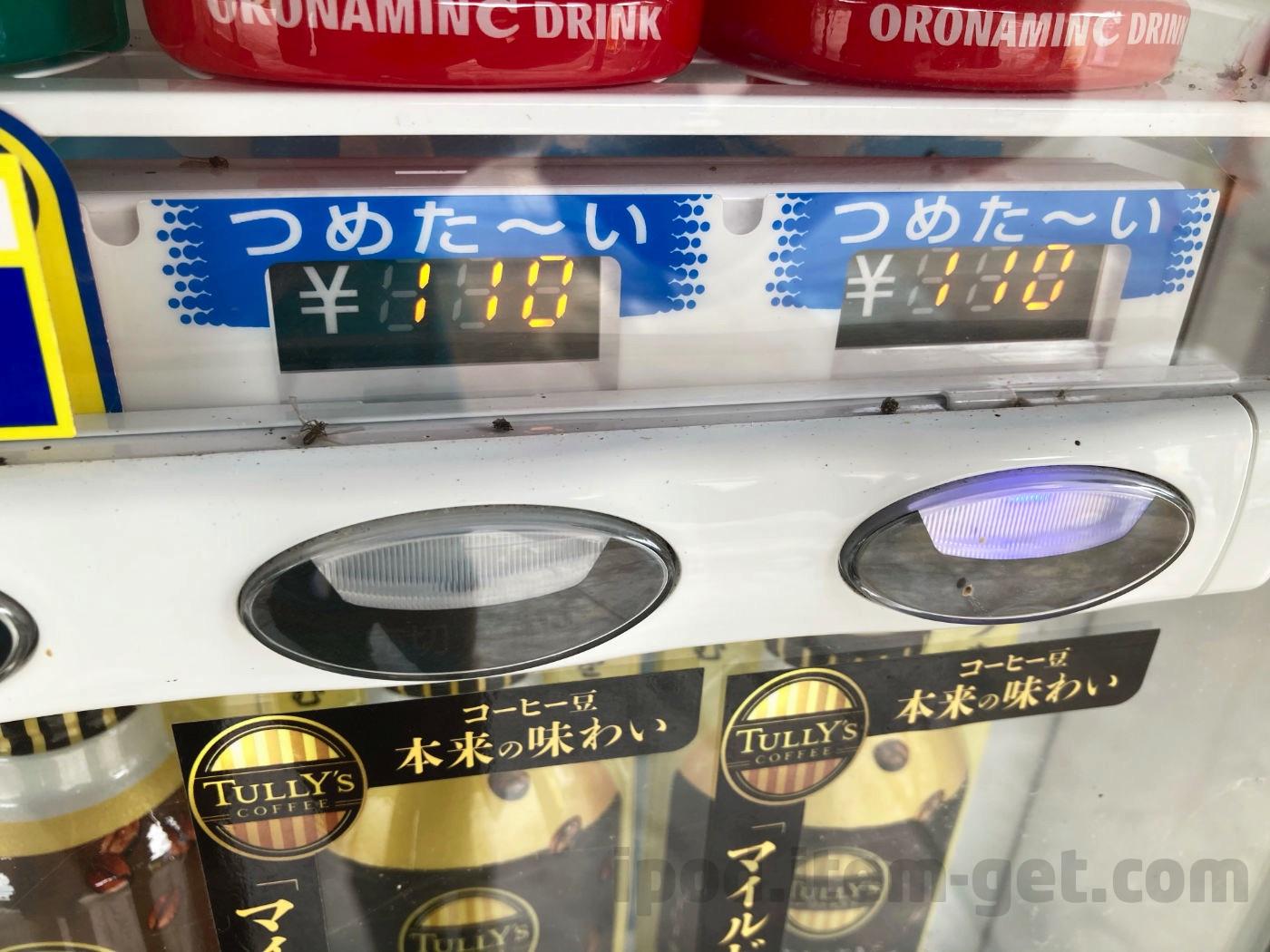 QRcode jihanki vendingmachine 04