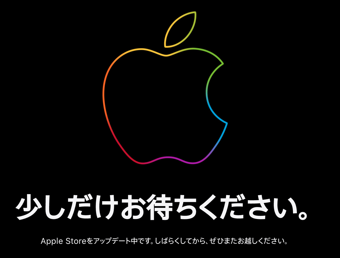 Applestore event