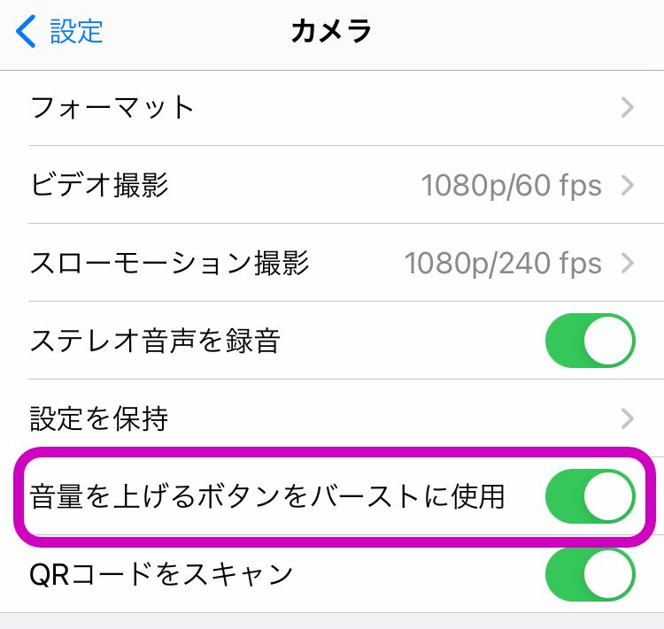 IOS14 beta7 newfunctions 02