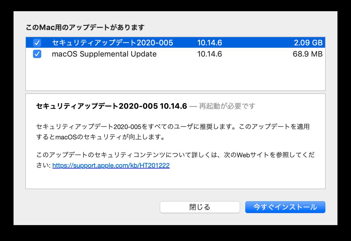 MacOSMovaje Update2020 005 01
