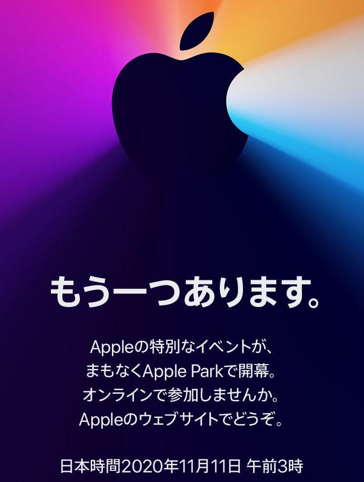 Appleevent 11 11