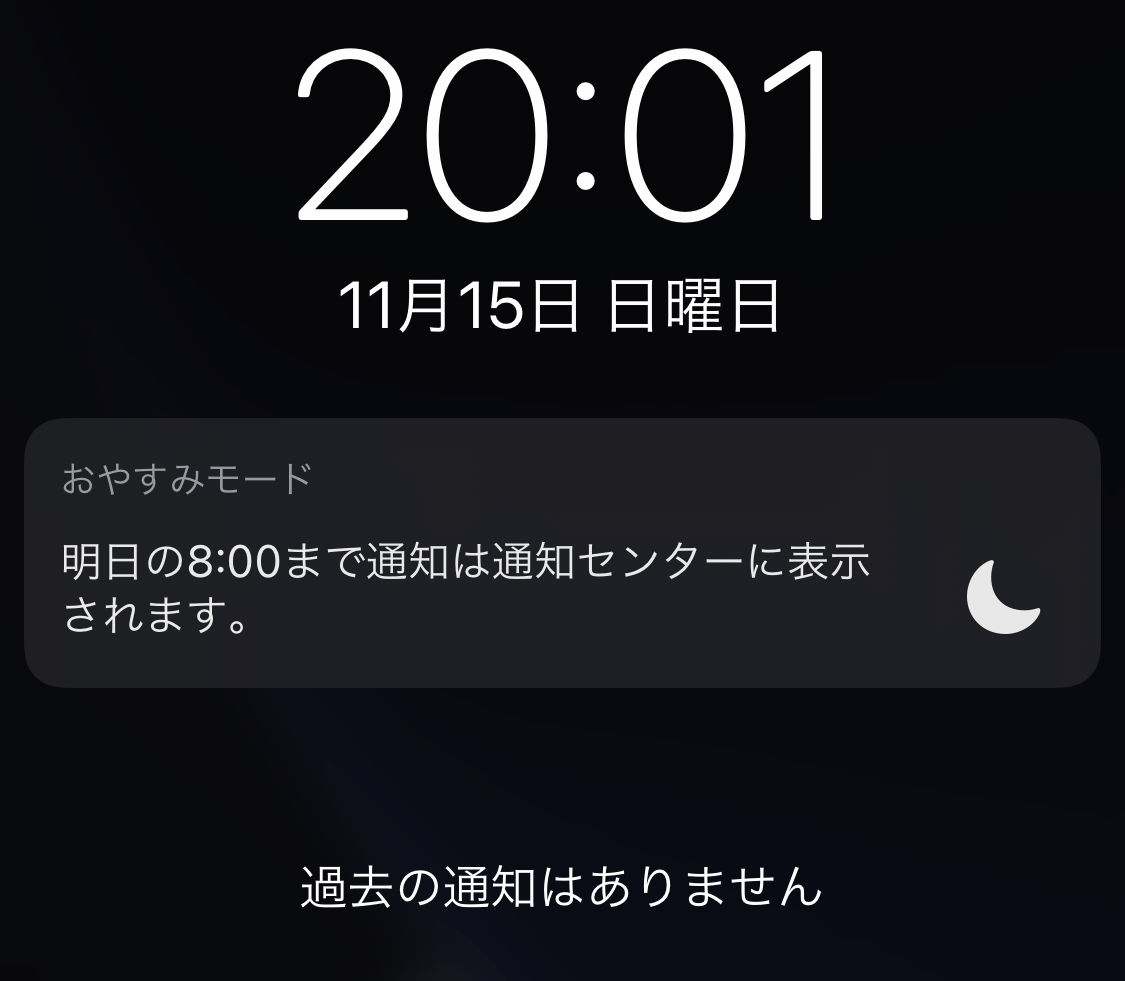 IPhone12 NotificationsIssue 00