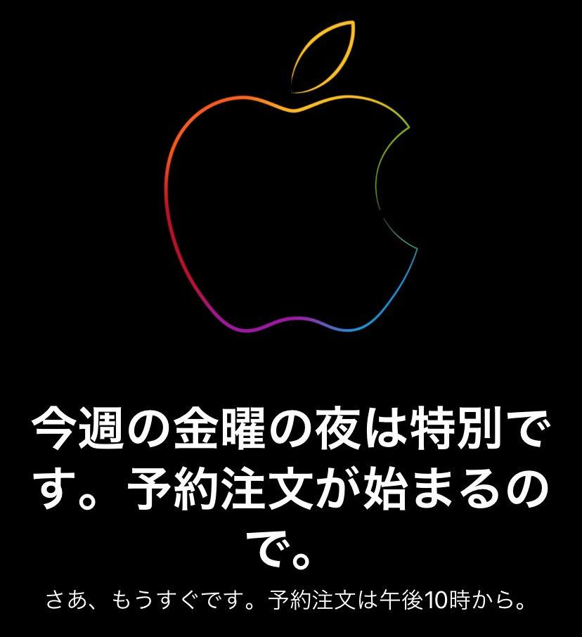 IPhone12mini hatsubaisitayo 03