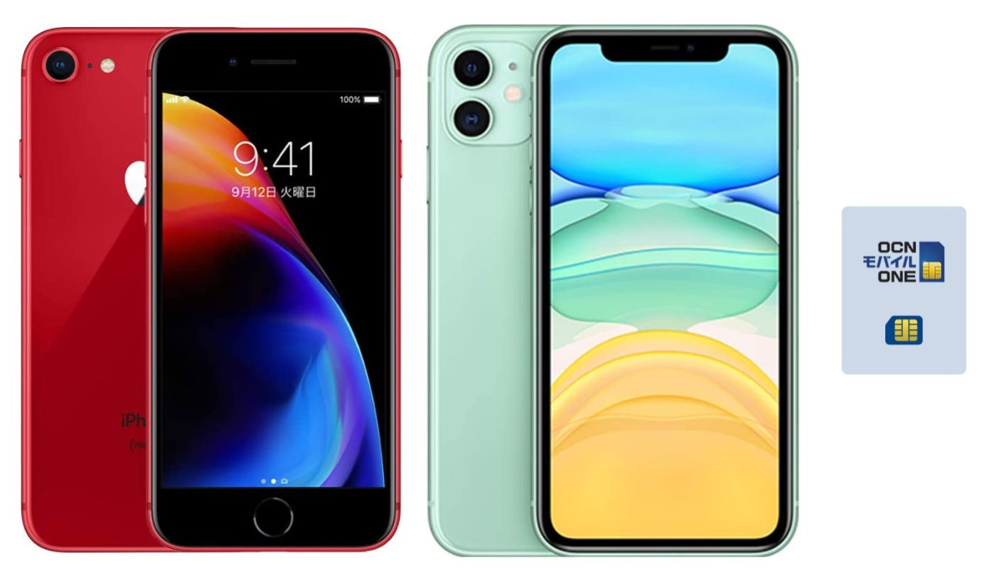 IPhone8 iPhone11 saleOCN