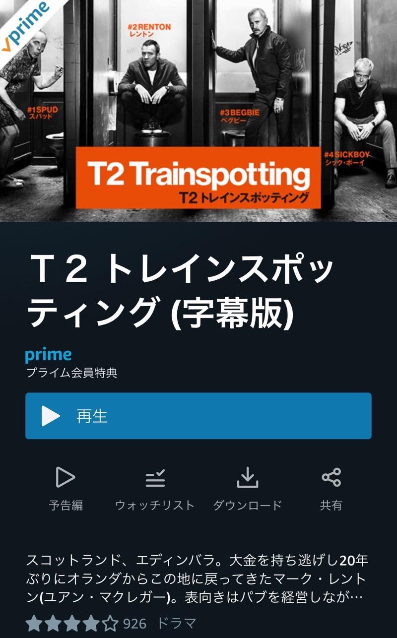 T2 amazonprime
