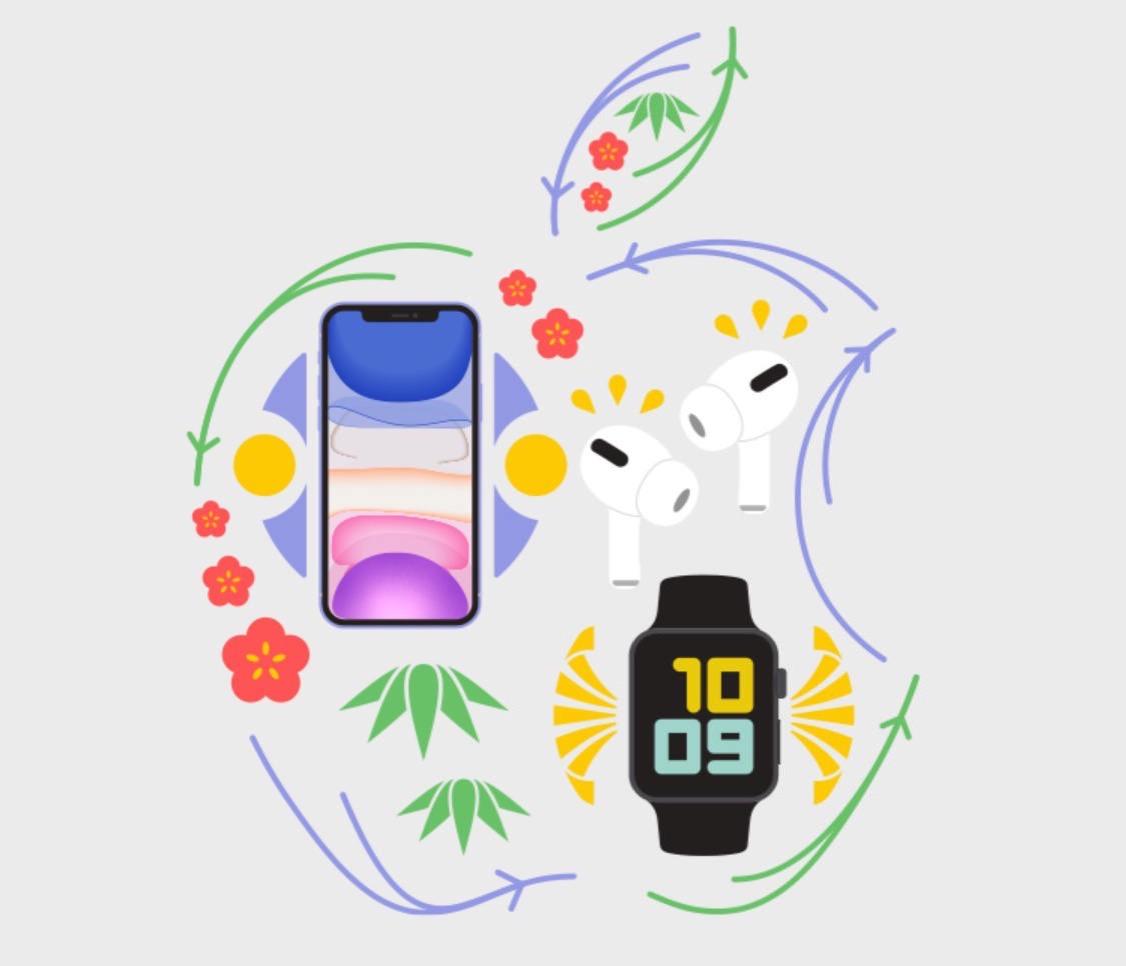 AppleStoreHatsuuri2021 01