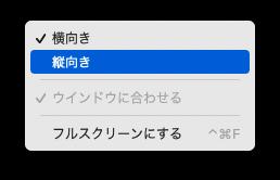 M1Mac iOSapp bigsur111