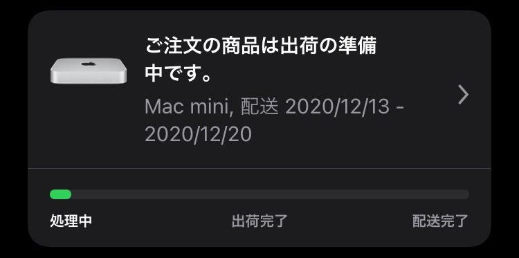 Applestore macminiM1 status