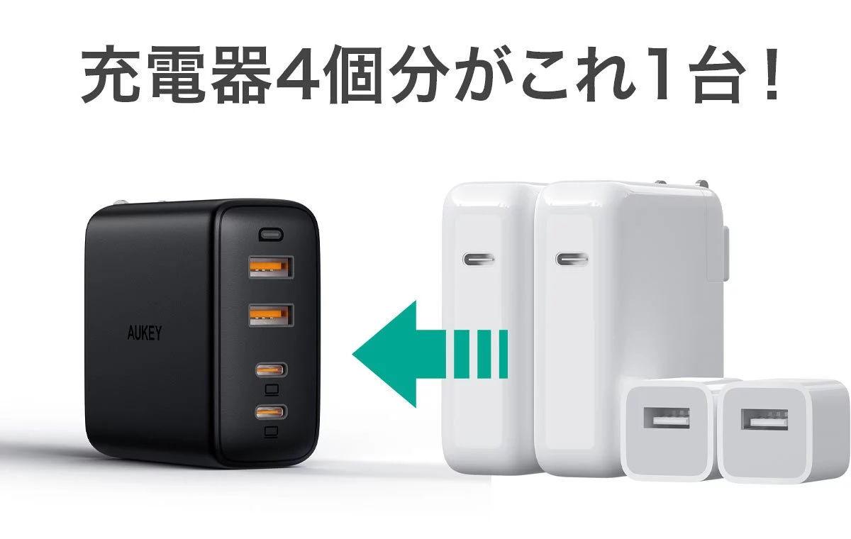 Omnia 90W 100W USB C 01