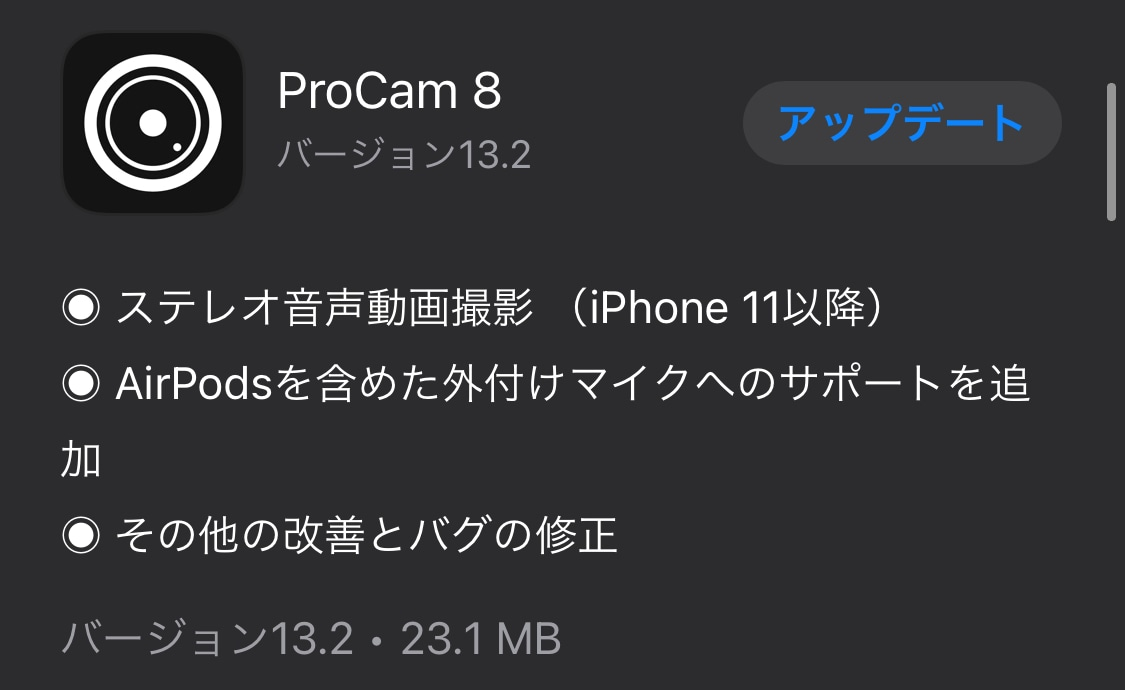 ProCam iPhoneStereoSound 03