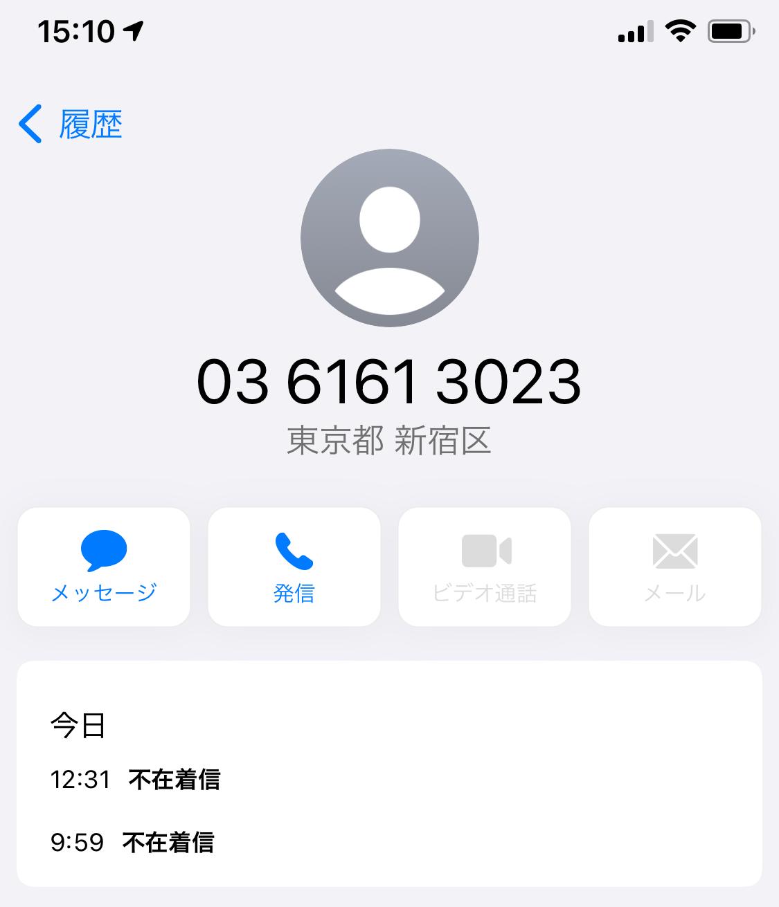 Fuzaichakushin 0361613023 01