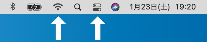MacOSBigSur Install Update 08