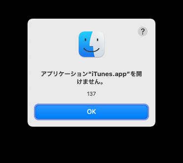 MacOSBigSur iTunesinstall 12