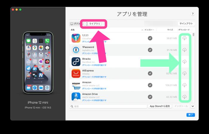 Install iOSApp on M1Mac 02