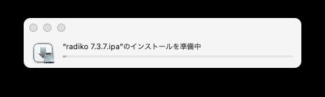 Install iOSApp on M1Mac 05