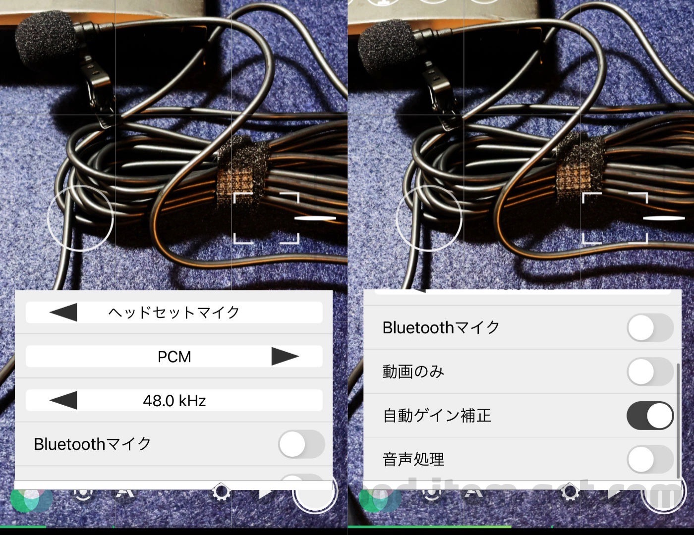 IPhone Lightning Mic Gain 02