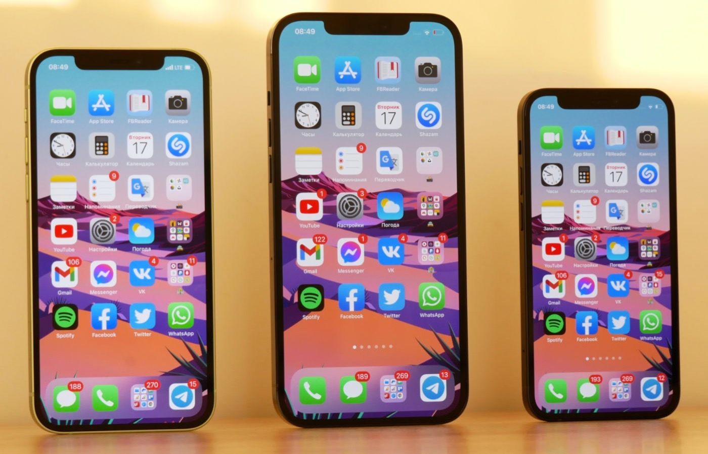 Ahamo iPhone compati