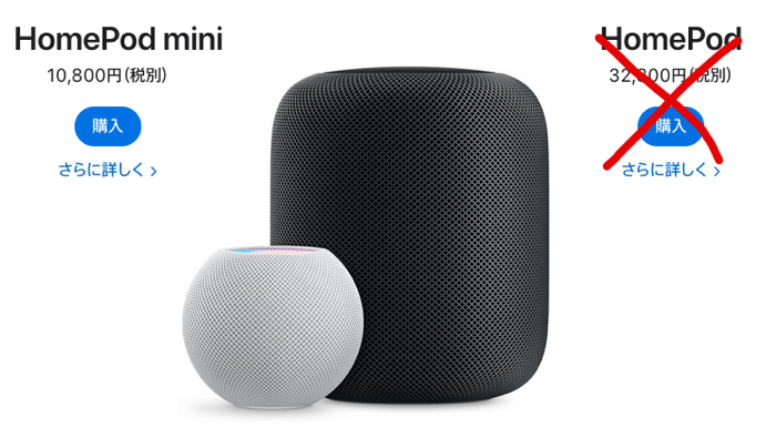 Homepod is dead