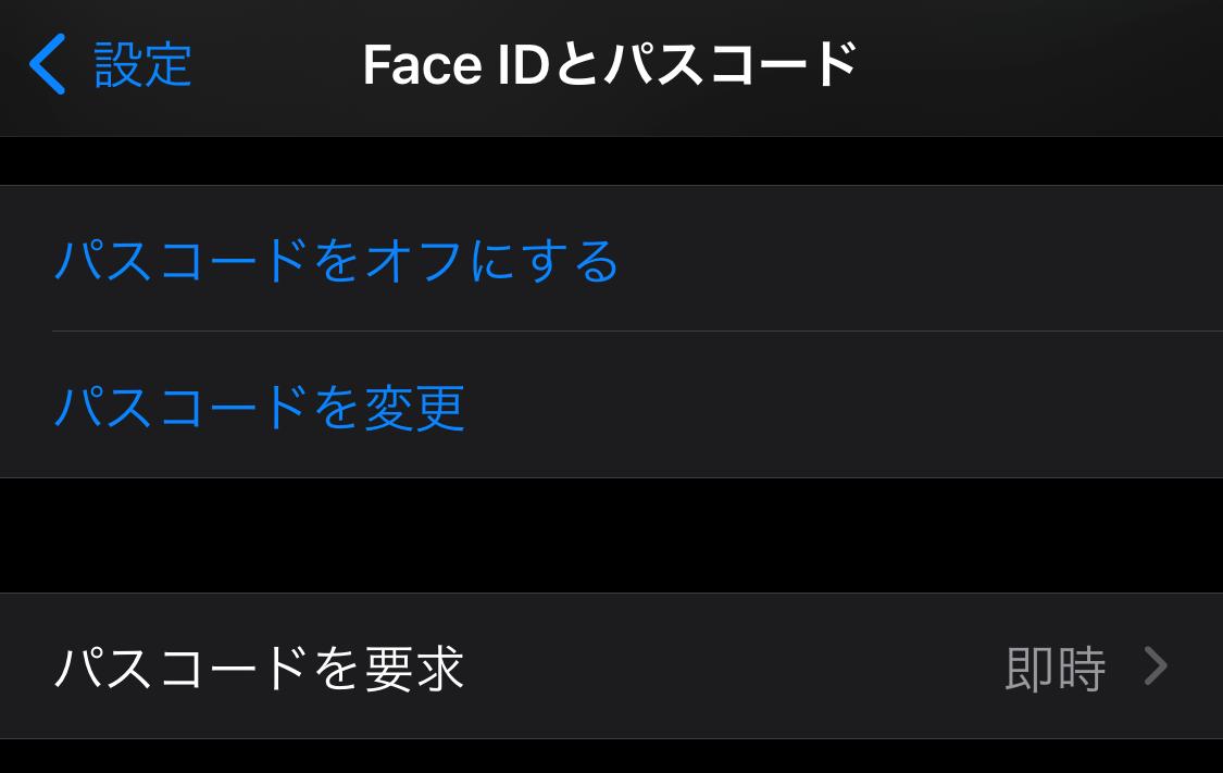 IOS passcode henkou 04