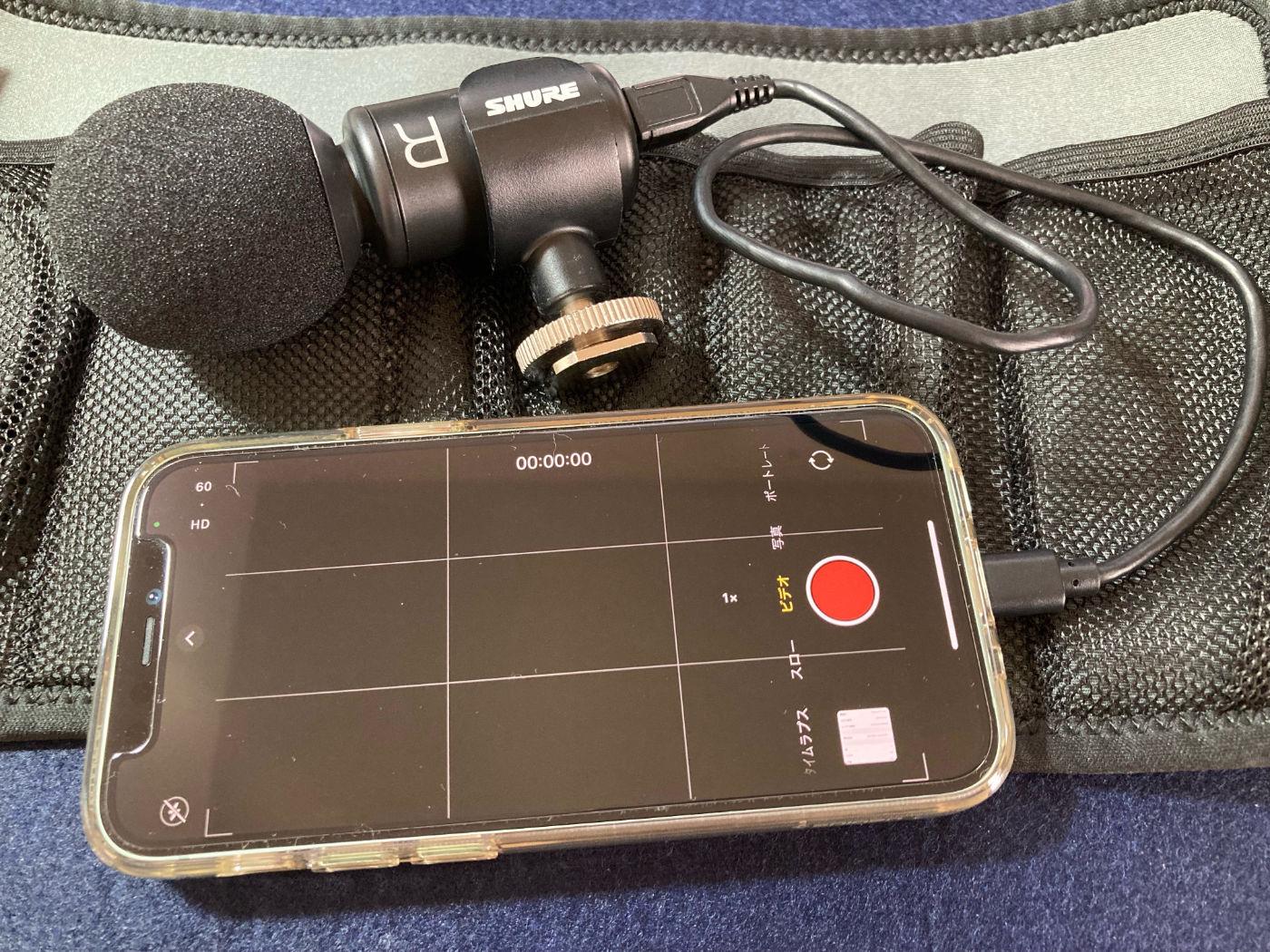 IPhone12 iOS14 5 MV88Plus Issue 02