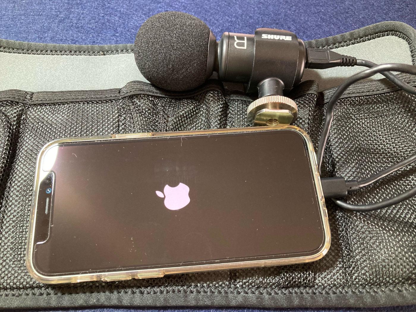 IPhone12 iOS14 5 MV88Plus Issue 03