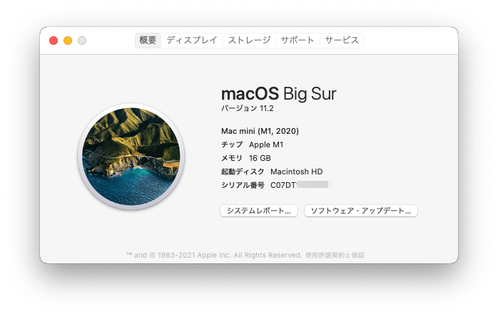 Mac serialnumber random