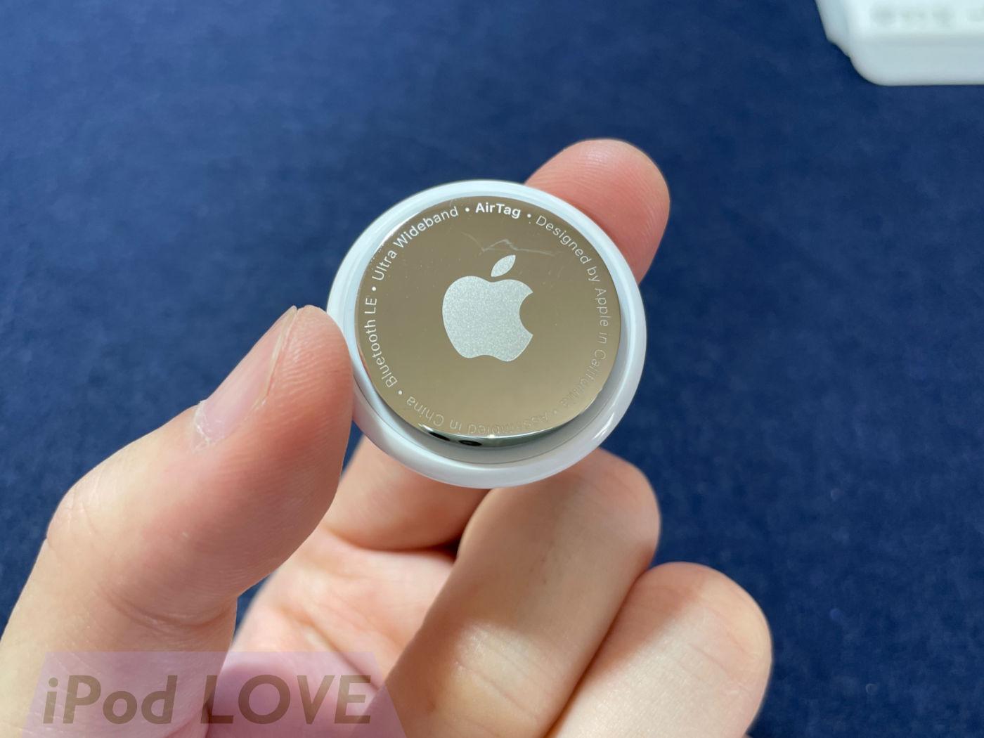 AppleAirTag Review SetUp 04