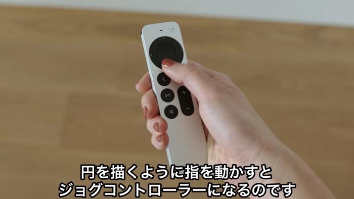 AppleTV4k 2021 02