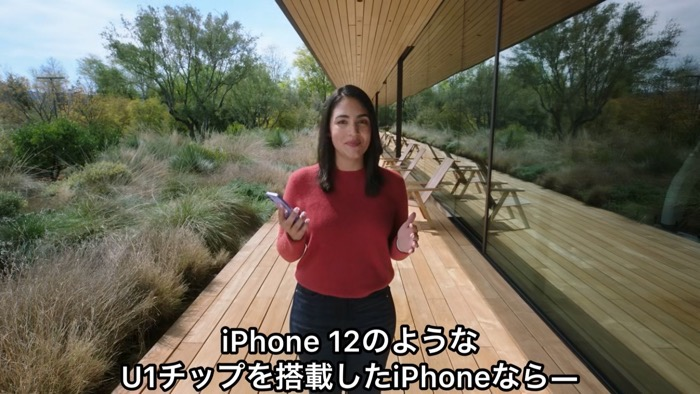 Apple AIrTags 05