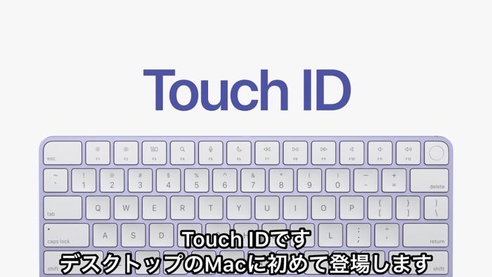 M1iMac2021 02