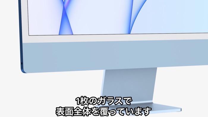 M1iMac2021 06