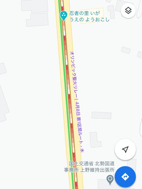 Googlemaps seikarelay 01