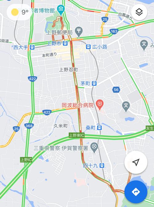 Googlemaps seikarelay 02