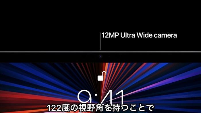 IPadPro2021 03