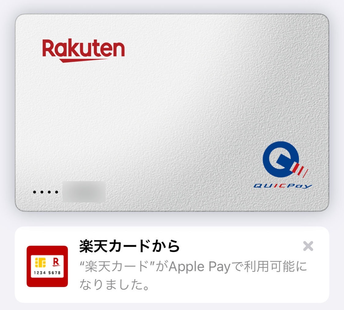 ApplePay Visa 01