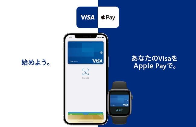 ApplePay Visa 02