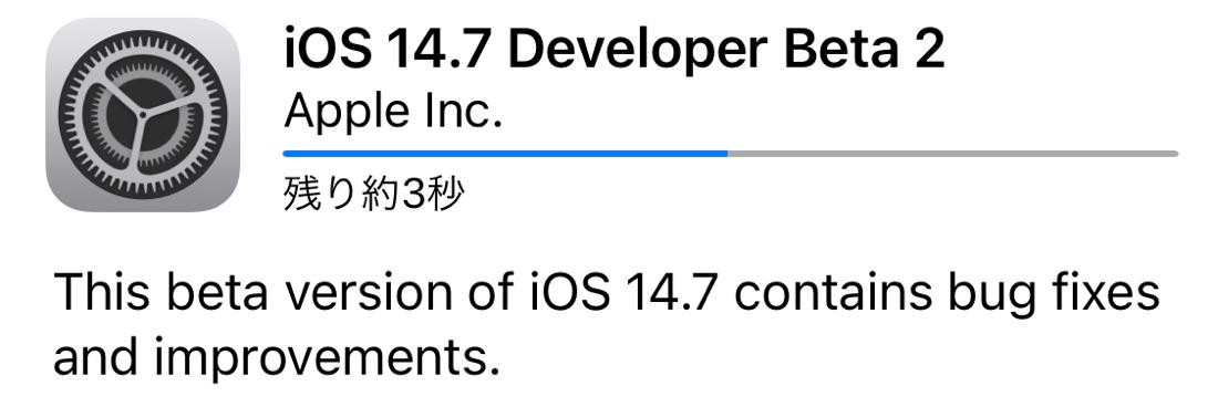 IOS14 7 beta2 SIMissue 03